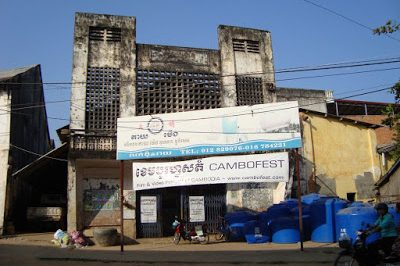 The Old Royal movie hall - rediscovered and brought back to life by CamboFest: Ca