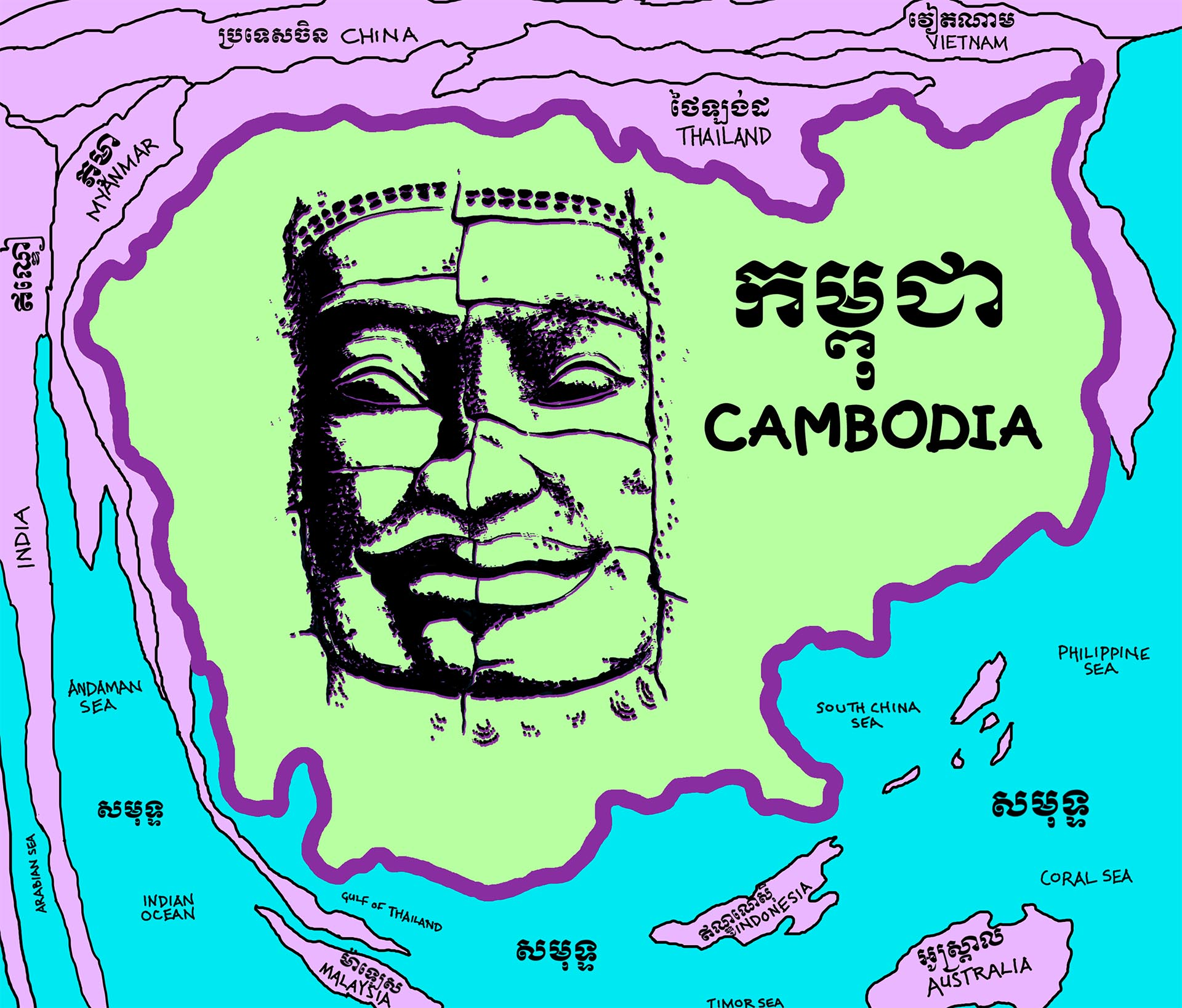 Poster Design for CamboFest, Cambodia's First International Film Festival