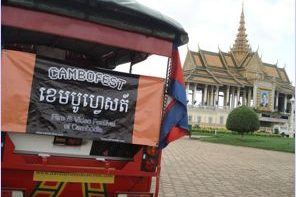 CamboFest Tuk Tuk - celebrating Cambodia's first international film festival event since the end of the Khmer Rouge regime