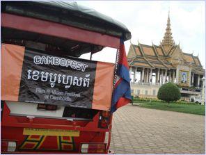 CamboFest Tuk Tuk - celebrating Cambodia's first international film festival event since the end of the Khmer Rouge regime