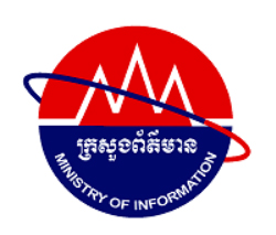 Ministry of Information supports CamboFest Cambodia International Film Festival