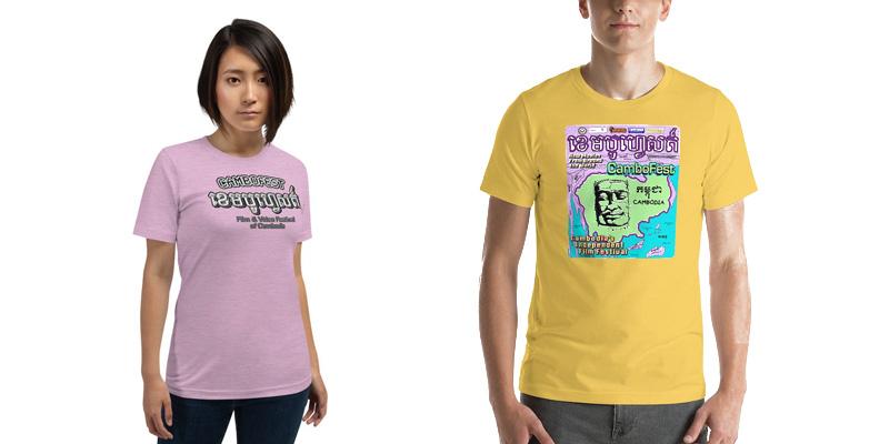 CamboFest Cambodia Film Festival T-shirts Reissued!